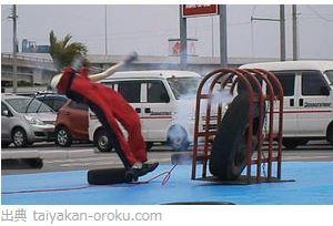 タイヤ破裂.JPG