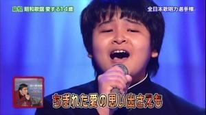 azukizawa-300x168.jpg
