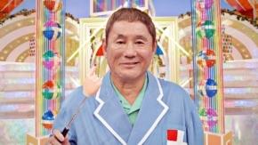 たけしのみんなの家庭の医学.jpg